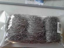 抛光材料钢丝天鹅绒【不锈钢钢丝棉】